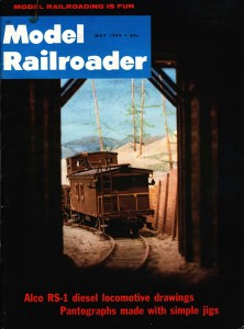 Model Railroader cover photograph